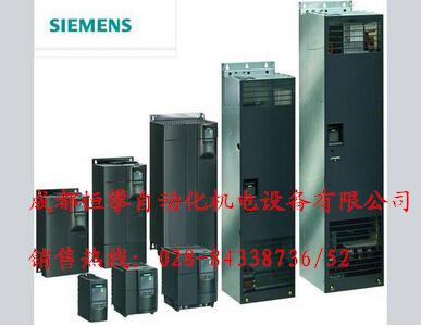 西门子变频器图片440_副本.jpg