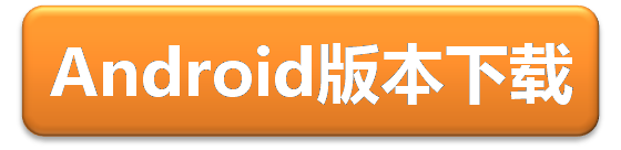华达永磁空压机节电APP软件