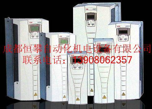 ABB-550.jpg