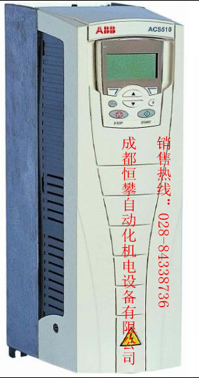 ABB510_副本.png