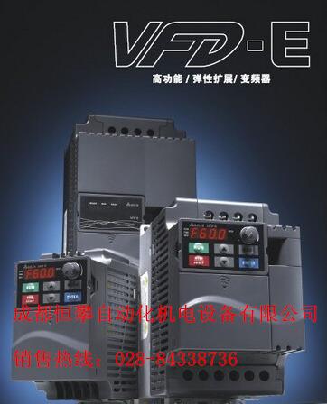 VFD-E_副本.jpg