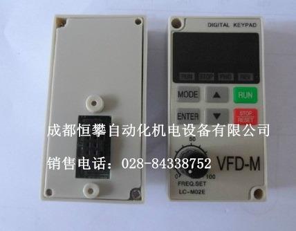 VFD-M面板.jpg