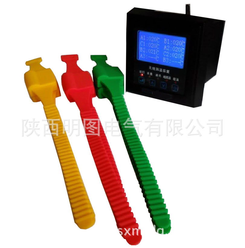 无线测温装置.jpg