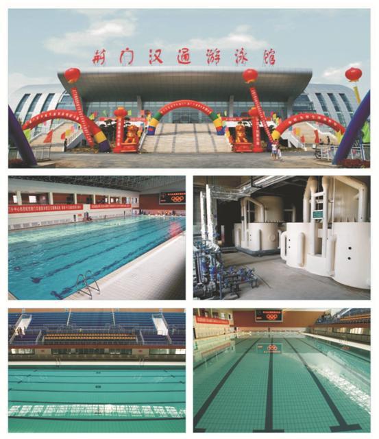 游泳池水處理