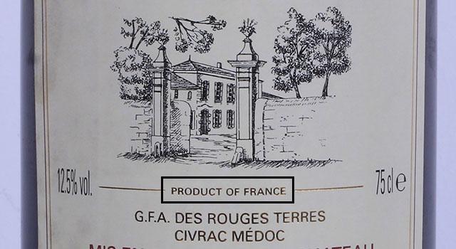 法国生产标示2.jpg