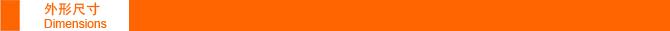 谷轮S系列产品说明9.jpg