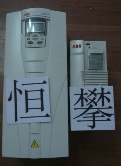 ABB变频器维修04.jpg