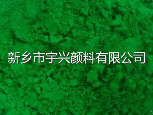 彩色沥青专用色粉(绿).jpg