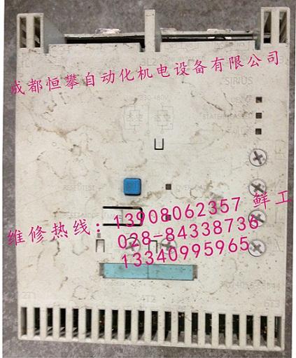 西门子软启动器维修01.JPG