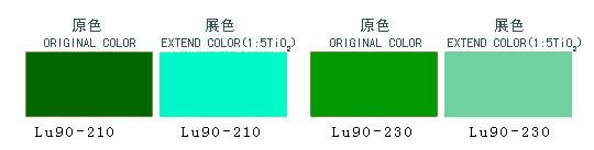 翠绿色卡.jpg