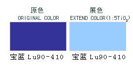 宝蓝产品色卡.jpg
