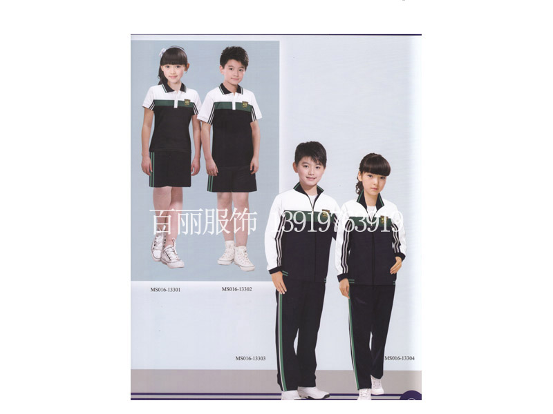 IMG_3998 副本.jpg