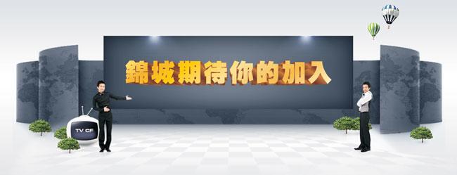 20131104142228_43706.jpg