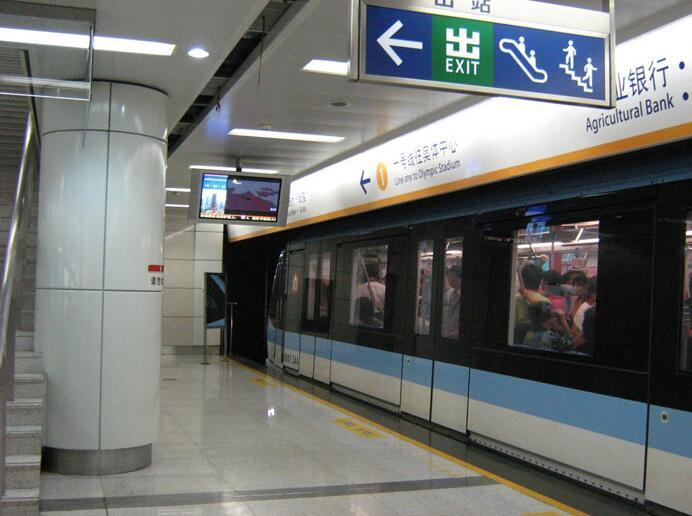 地铁温湿度监控系统