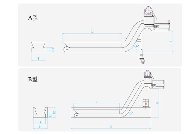 无锡机床排屑装置