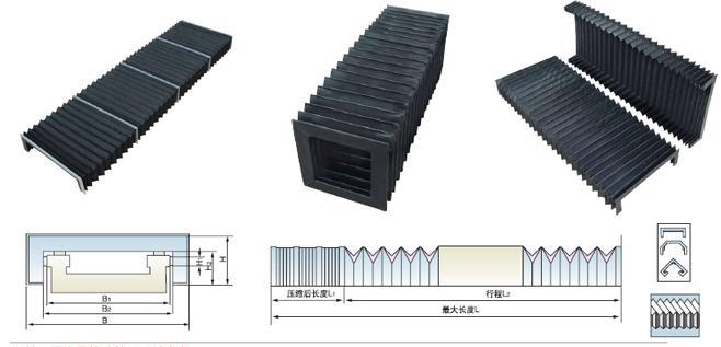 無錫柔性風琴式機床導軌防護罩