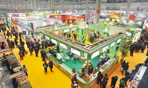 重庆国际农产品交易会
