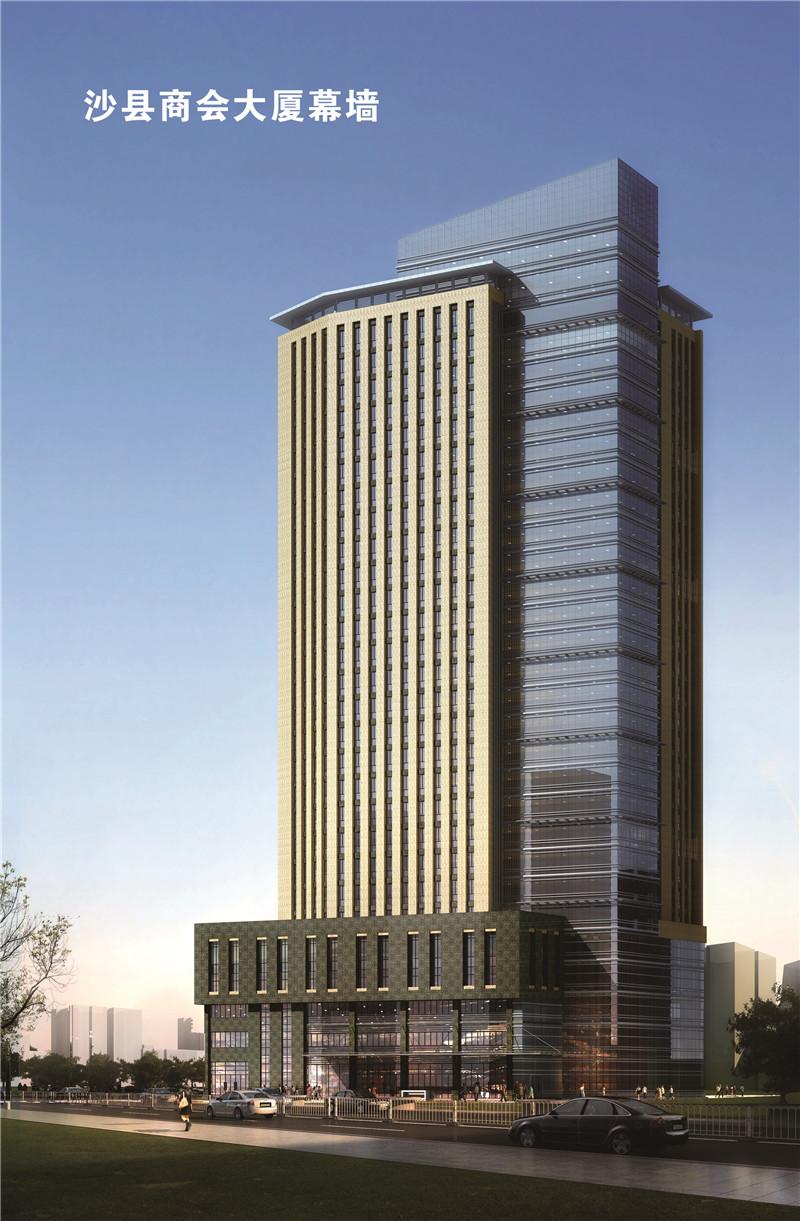 沙县商会大厦幕墙87x57.jpg