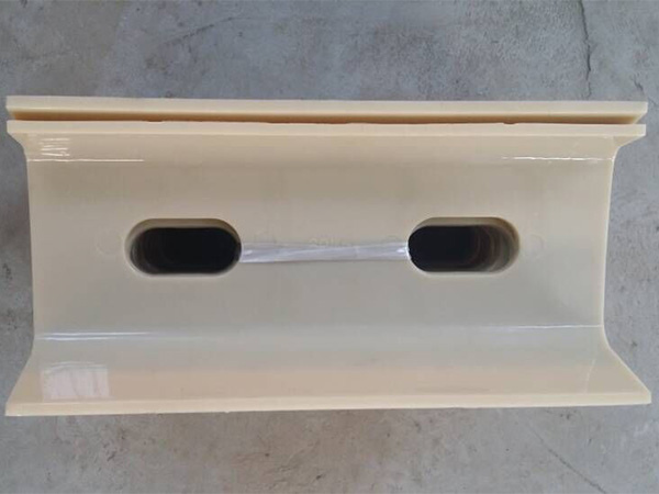 三段式槽型绝缘