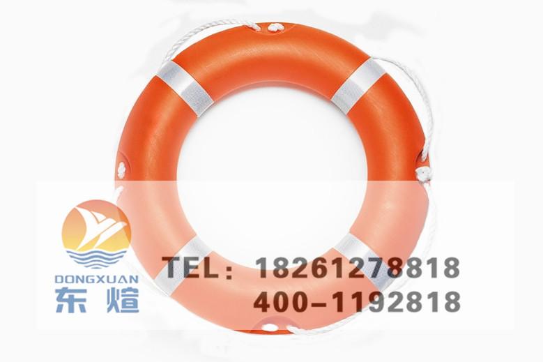 船用2.5KG橡塑救生圈.jpg
