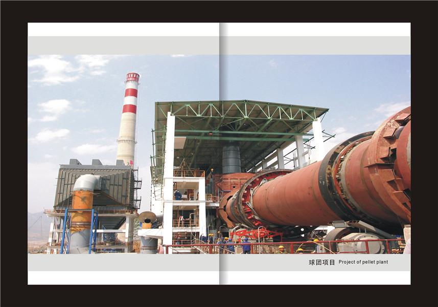 印度30万吨球团项目.jpg