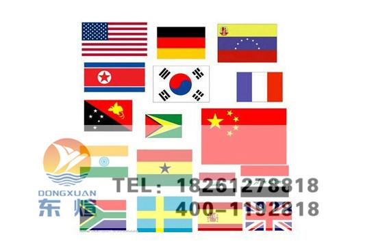 国际通语信号旗2.jpg