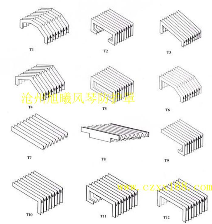 風琴防護罩 (55).jpg