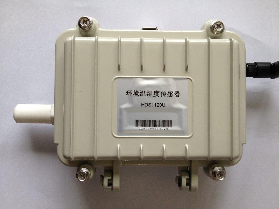 温湿度监控系统