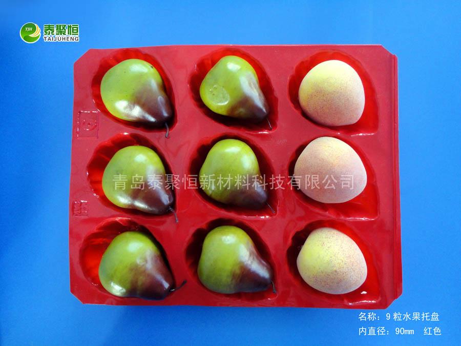 泰聚恒 9粒水果底托.jpg