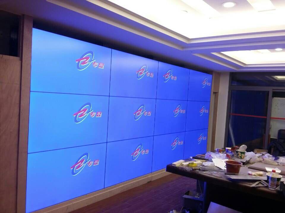湖北省公共交通协会2016.1.20.jpg
