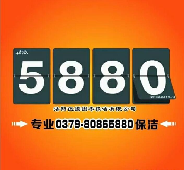 1447072079206606.jpg