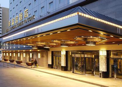 北京长富宫饭店.jpg