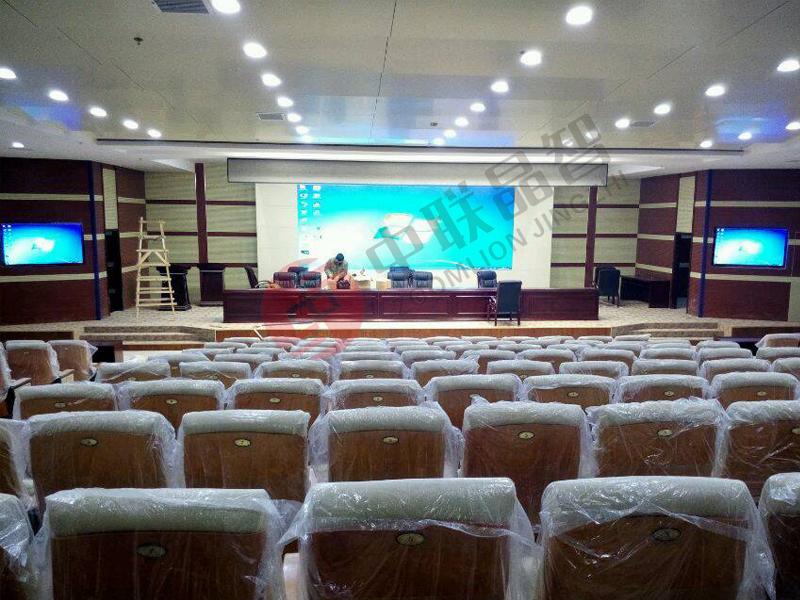 昌乐检察院室内P1.923全彩显示屏18平米;-1.jpg
