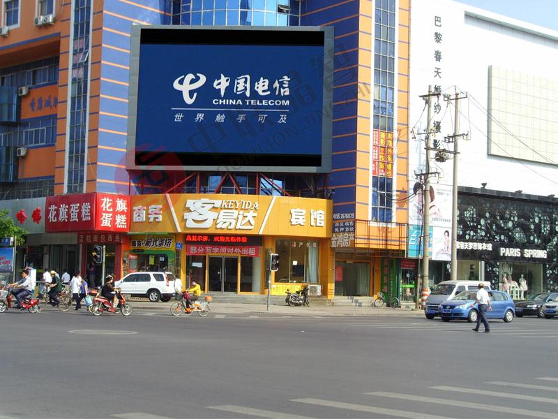 东营市济南路口P10全彩显示屏128平米-1.jpg