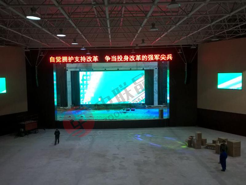 山西大同某大礼堂P5室内全彩显示屏总面积120平米-1.jpg