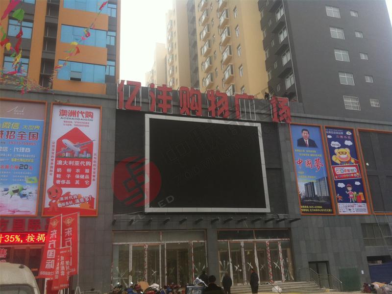 德州亿沣购物广场 户外P10全彩显示屏80平米-1.JPG