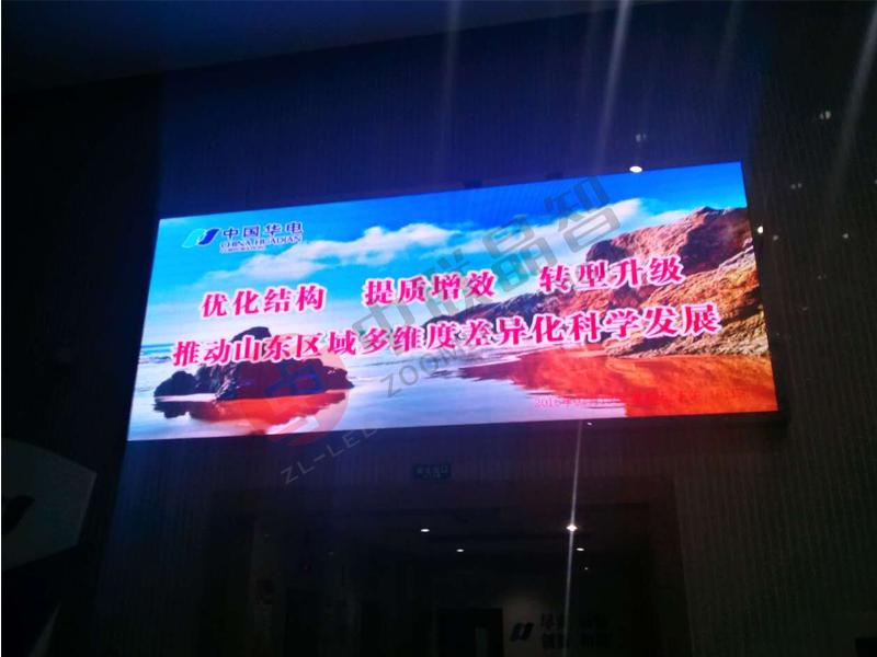 中国华电户外P8表贴全彩显示屏40平米-1.jpg