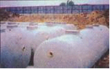 一體化污水處理裝置