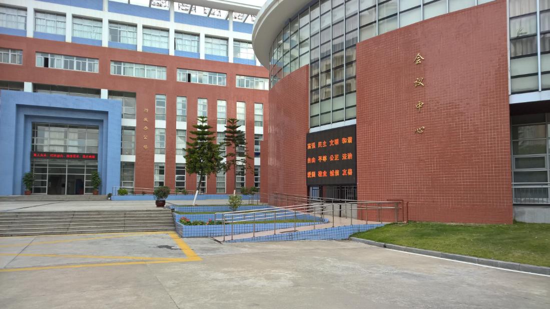 会议中心.png