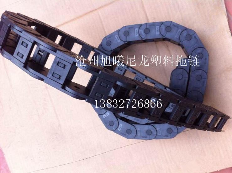 尼龍塑料拖鏈 (45).jpg