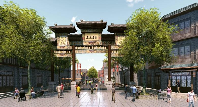 三原老街改造景观设计42.jpg