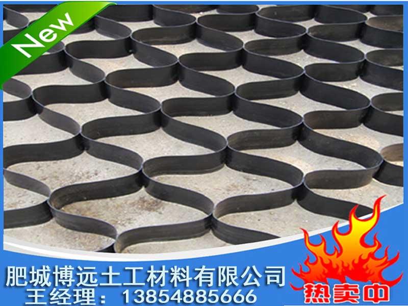 護坡土工格室|土工格室-肥城博遠土工材料有限公司