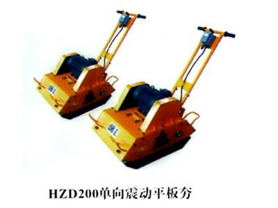 HZD200电动平板.jpg