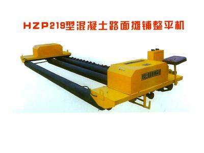 HZP219-.jpg