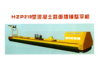 HZP219--.jpg