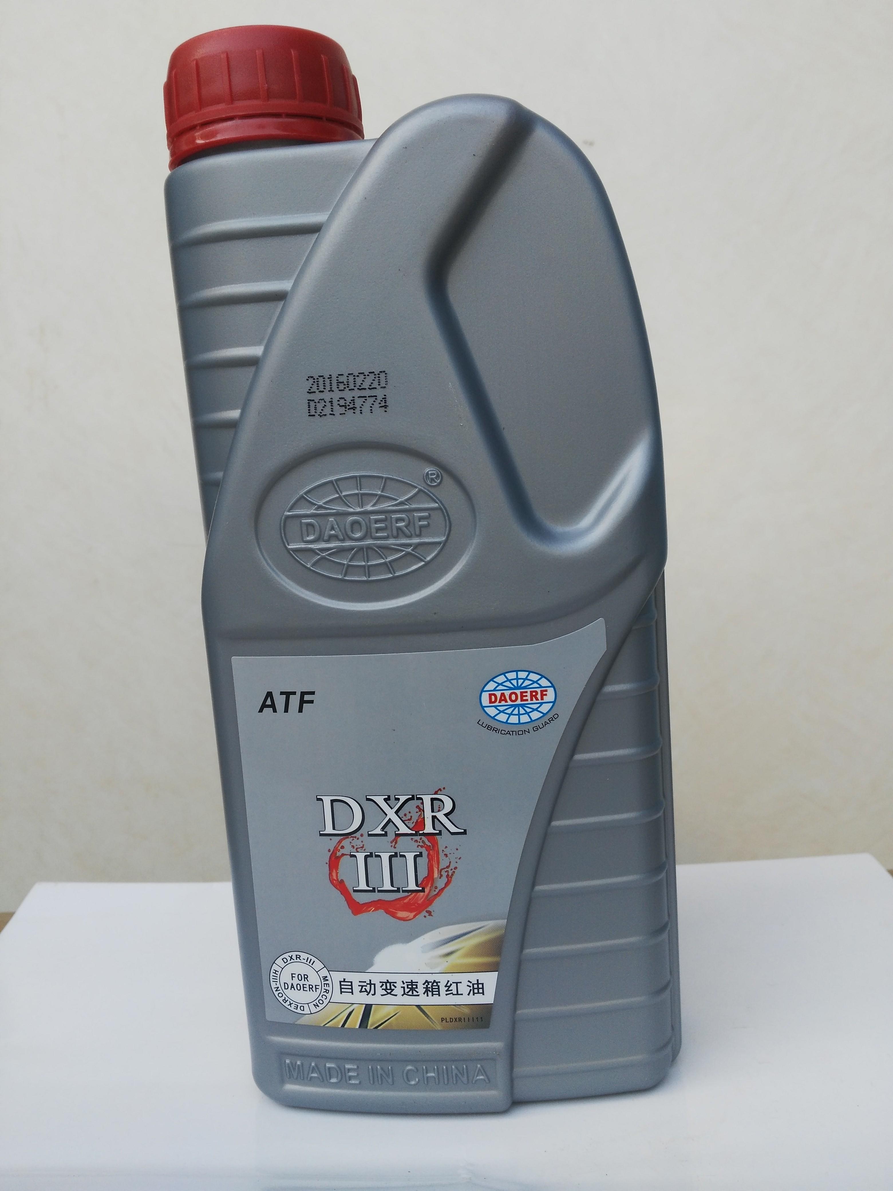 DXR-111-1自动贝博手机版红油.jpg