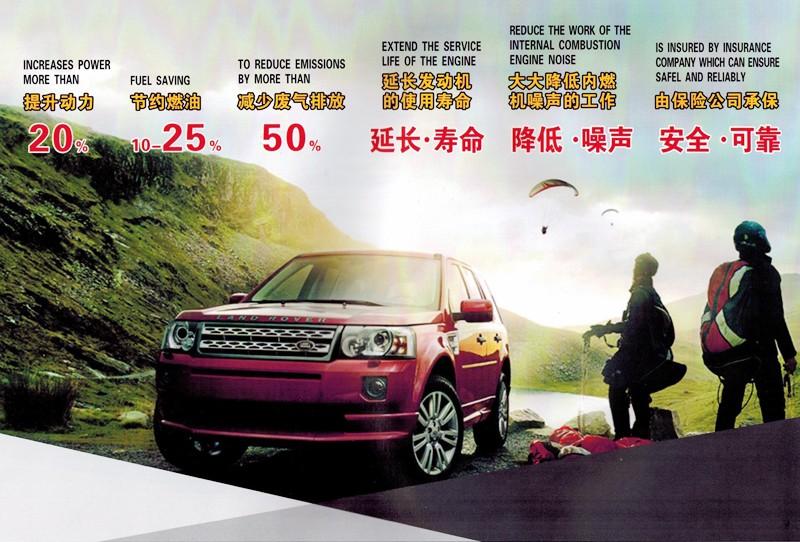 提速节能助燃器N7|提速节能N柴油系列助燃器-广东省新beplay欢迎光临绿环保科技有限公司