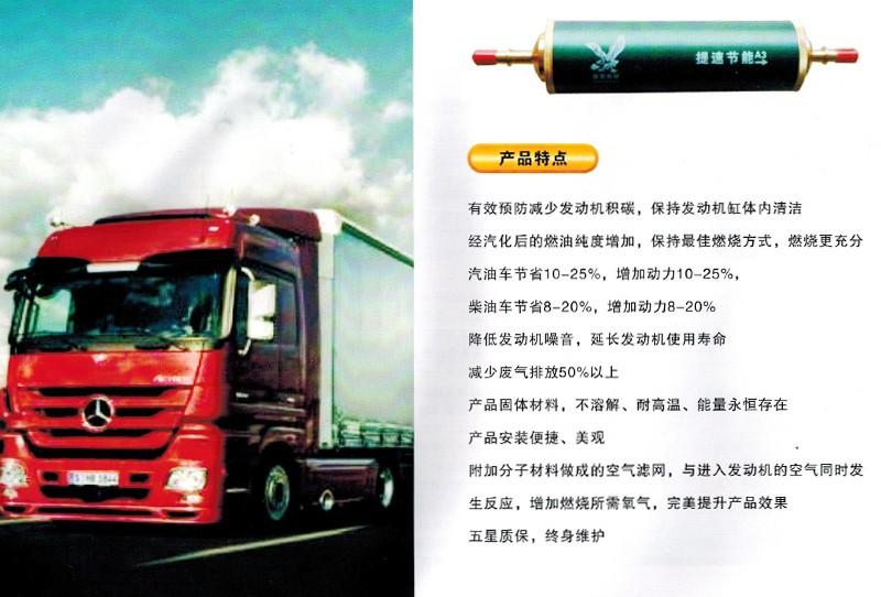 提速节能助燃器N6 提速节能N柴油系列助燃器-广东省新beplay欢迎光临绿环保科技有限公司
