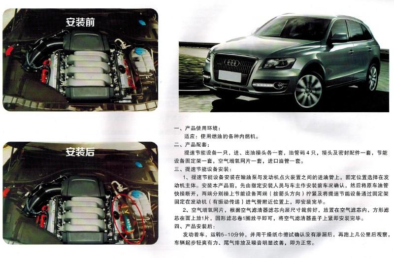 提速节能助燃器N4|提速节能N柴油系列助燃器-广东省新beplay欢迎光临绿环保科技有限公司