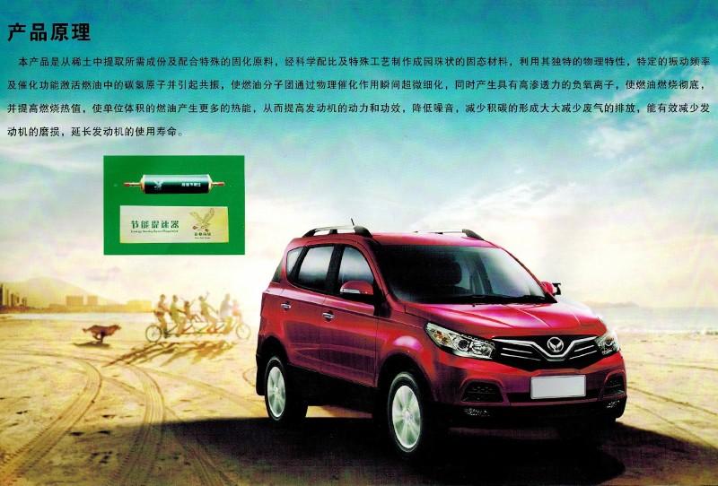 提速节能助燃器N1|提速节能N柴油系列助燃器-广东省新beplay欢迎光临绿环保科技有限公司